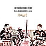 cissokho_benda_cover